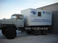 Передвижные станции автолаборатории СГИ для гидродинамических исследований и ремонта скважин на шасси Урал 43206